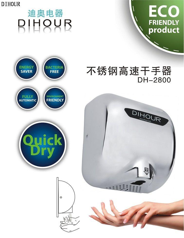 不锈钢干手器|不锈钢手消毒器|不锈钢皂液器-食品行业QS认证好帮手